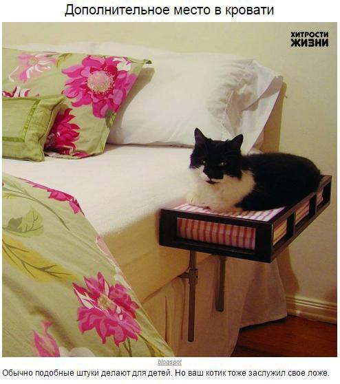кровать (494x558, 202Kb)