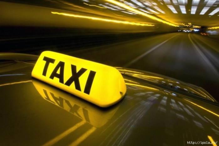 фде=Чтоб не опаздывать - вызывай «Такси МАКСИ»!/2835299_Izmenenie_razmera_TAKSI (700x466, 114Kb)