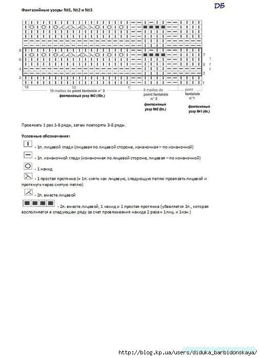 85482760_large_zhaketik_perevod5 (507x699, 114Kb)