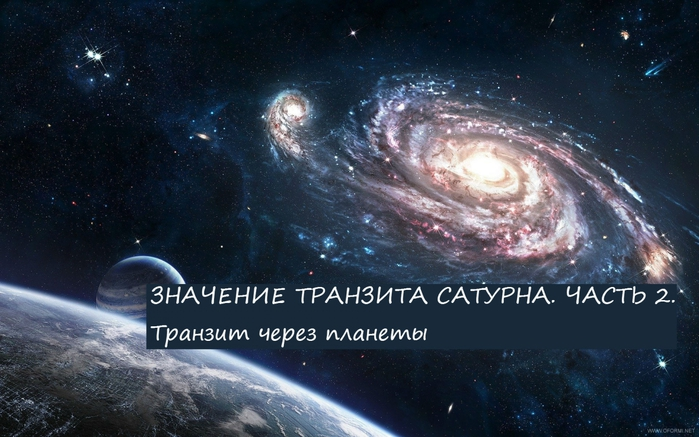 5174086_satyrn3 (700x437, 249Kb)