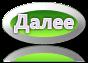5145824_cooltext141026260908404 (88x63, 8Kb)