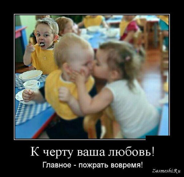 5680197_10007Kchertulyubov (600x577, 44Kb)