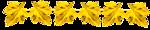 0_152e7c_b10f2f63_S (150x30, 9Kb)