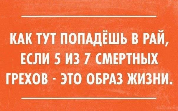 12109042_495368503964839_2662833951622280663_n (604x376, 35Kb)