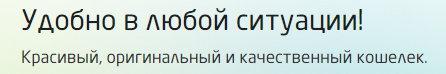 Ashampoo_Snap_2015.10.21_12h04m14s_004_ (446x74, 10Kb)