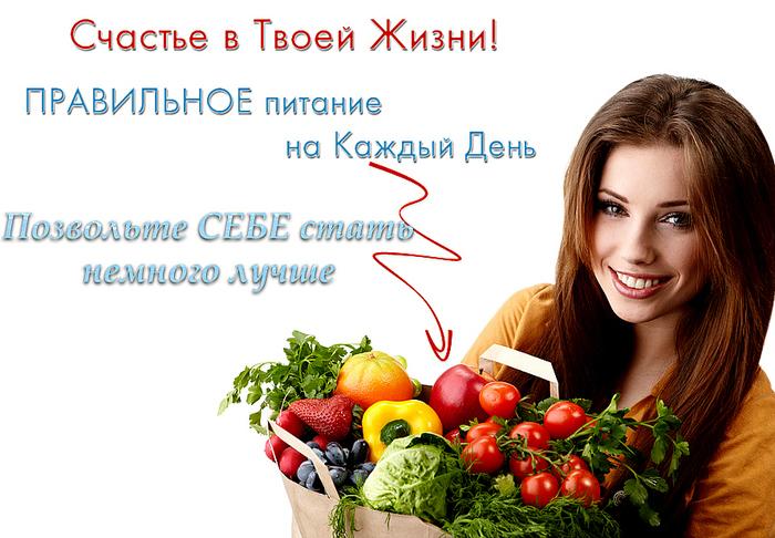1445421861_1 (700x486, 259Kb)