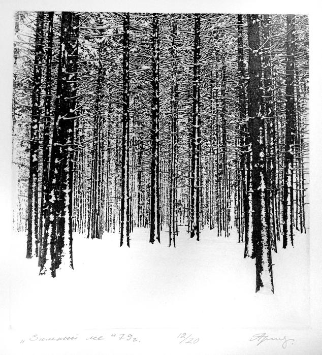 3.Ярославцев А. Зимний лес 1979 12 - 20 37х25,5 (634x700, 335Kb)