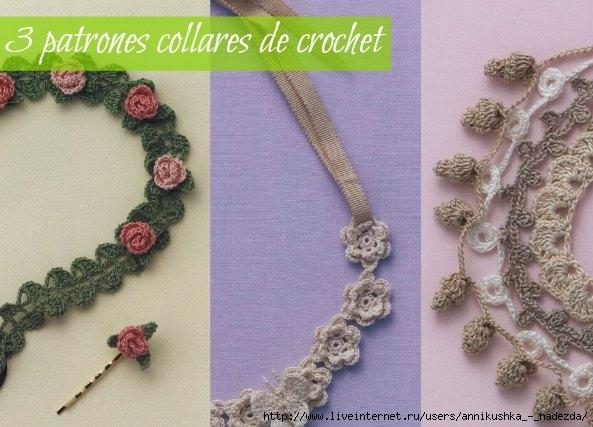 Collar crochet 4 filas patron0 (593x427, 158Kb)