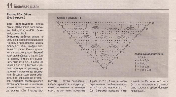 Р°. (700x388, 249Kb)