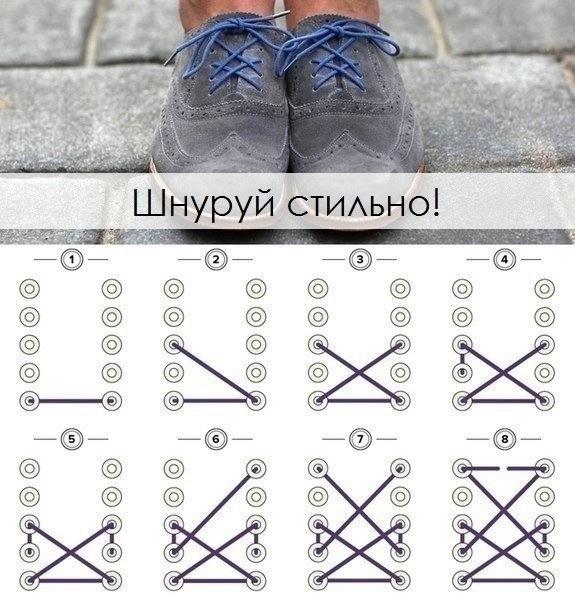 Yi7yNy4dBp4 (575x604, 178Kb)
