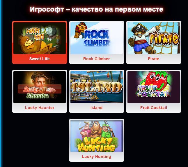 vulkan casino igrosoft resident