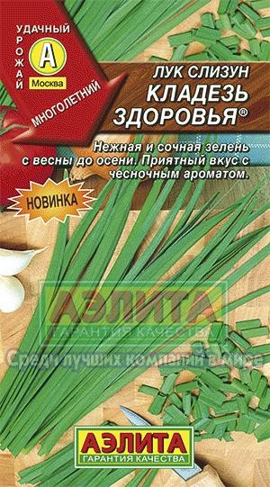 31c4d4af5455bc6c0fb9c316780eb01c (300x541, 301Kb)