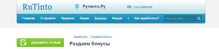 �������.��/5948151_Screenshot_11 (700x159, 39Kb)