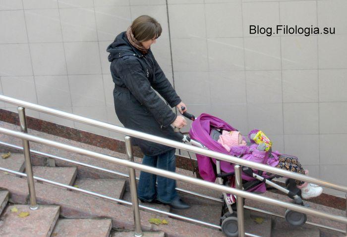 Спуск с детской коляской в подзиный переход (700x479, 47Kb)
