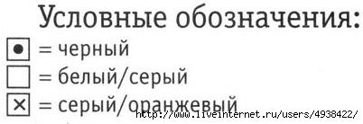 пш4 (402x138, 32Kb)