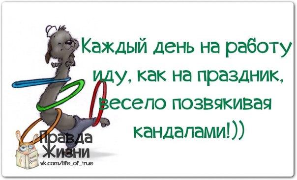 1404414199_frazki-4 (604x367, 150Kb)