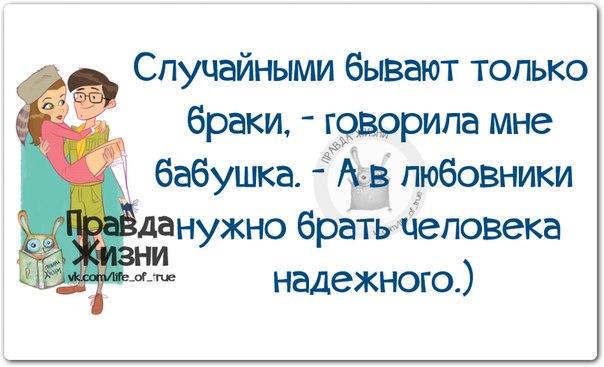 1404414273_frazki-10 (604x367, 180Kb)