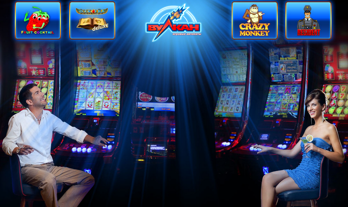 alt=Приглашаю Вас в казино «ВУЛКАН» Kazino-vulkan-777.com/sloty/!/2835299_casinovulkan (700x417, 434Kb)