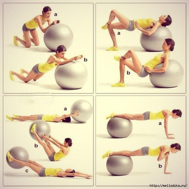 Фитбол для похудения Как привести себя в форму
