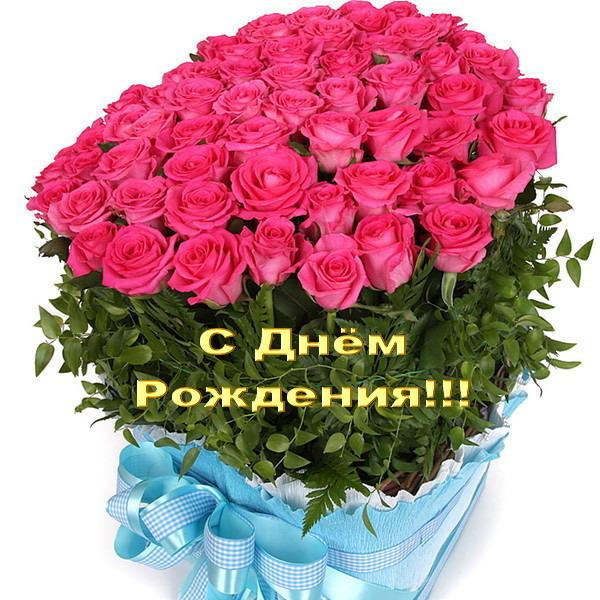 123724663_den_rozhdbuket (600x600, 138Kb)