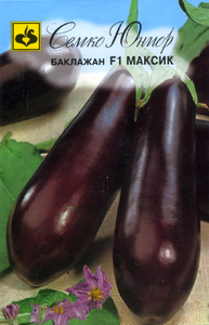 baklazhan_maksik_f1.300x300 (193x300, 86Kb)