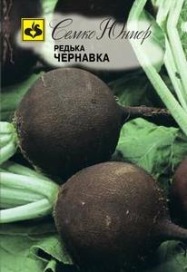redka_chernavka.300x300 (206x300, 68Kb)
