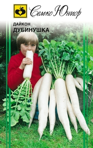 daikon_dubinushka.300x300 (190x300, 86Kb)