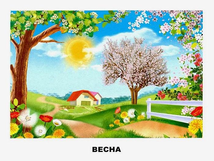 Картинки для детей детского сада времена года