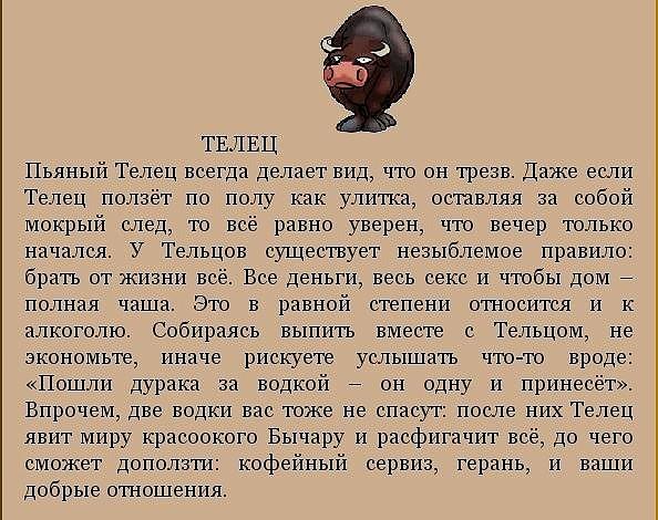 platya-dlya-eroticheskogo-shou