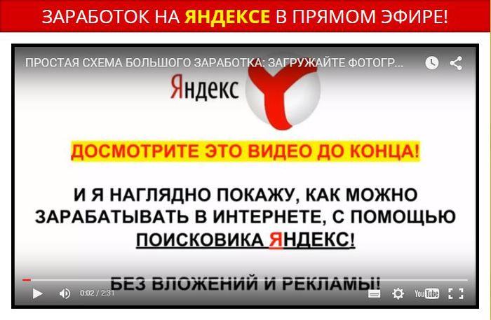 ��������� �� �������/3924376_video (700x457, 52Kb)