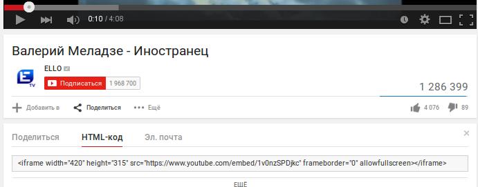 5908616_Videlenie_171 (691x271, 32Kb)