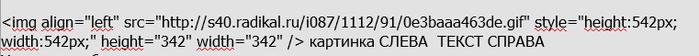 QIP Shot - Screen 156 (700x56, 36Kb)