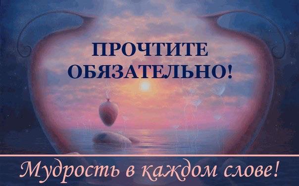 image (604x377, 189Kb)