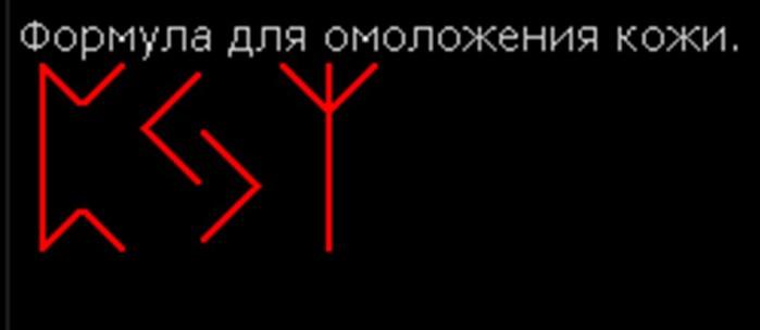 5916975_91488766_Project3 (699x304, 16Kb)