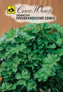 lubistok_preobrazhenskiy_semko.300x300 (206x300, 97Kb)
