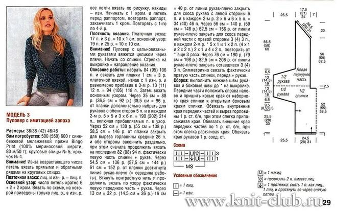 0_19d4a2_2d1f6de_XL (700x413, 205Kb)