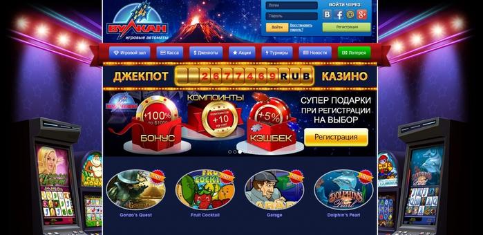 vulkan russia9 com