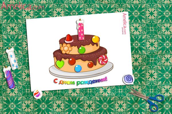 Аппликация торт для малышей