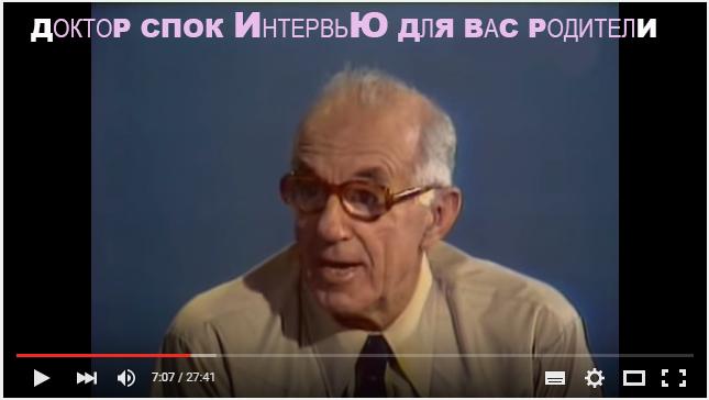 СПОК-разг-с-матерьюи (645x364, 113Kb)