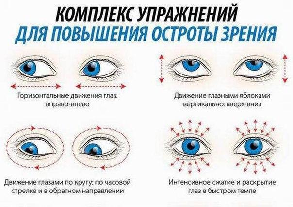 1445927059_3 (604x428, 65Kb)