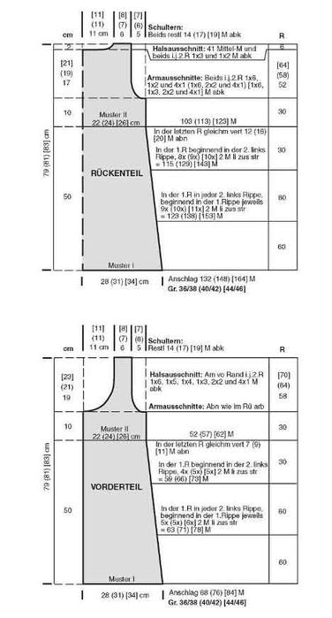 shema-kardigana-besplatno (376x700, 99Kb)