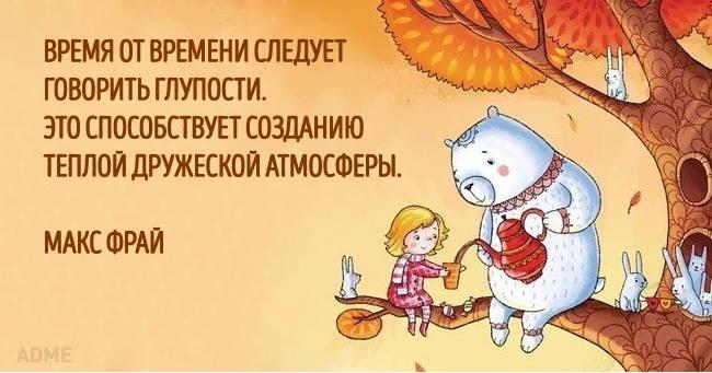 12042760_496782013823488_7832981223095354910_n (650x341, 40Kb)