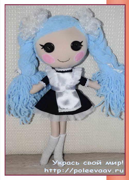 Как сделать куклу лалалупси