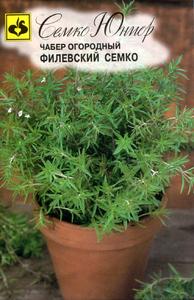 chaber_filevskii_semko.300x300 (194x300, 117Kb)