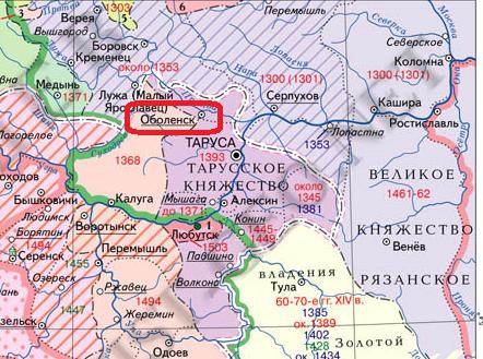 Горчаков петр крапивинский район