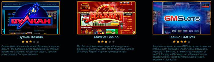 ������� �������� �� ������ ������ � �������/5317978_casino (700x205, 49Kb)
