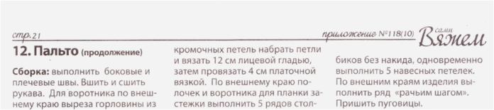 Fiksavimas.PNG1 (700x155, 108Kb)