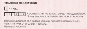 usl-ob-300x100 (300x100, 25Kb)