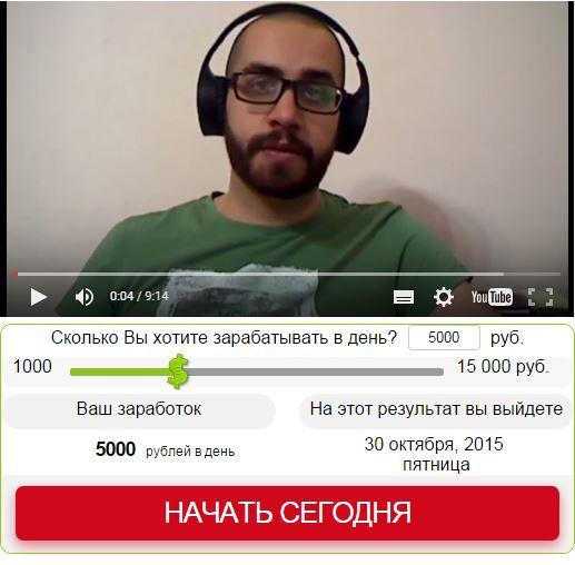 3924376_ (517x508, 49Kb)