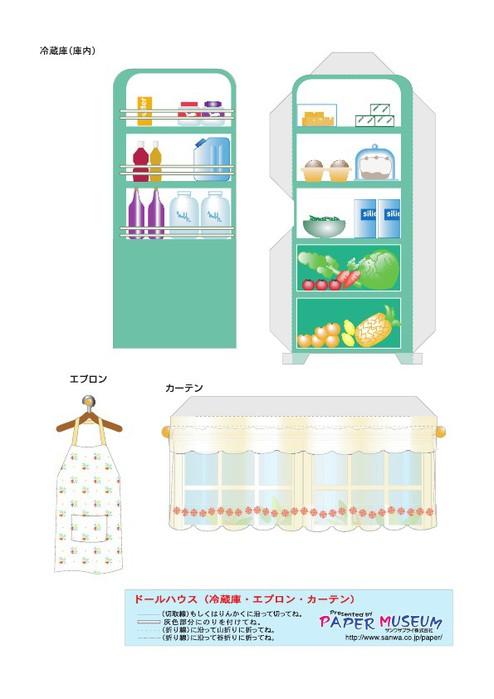 Как из бумаги сделать холодильник для кукол